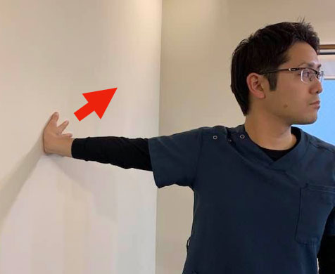 胸から指先までのストレッチ1