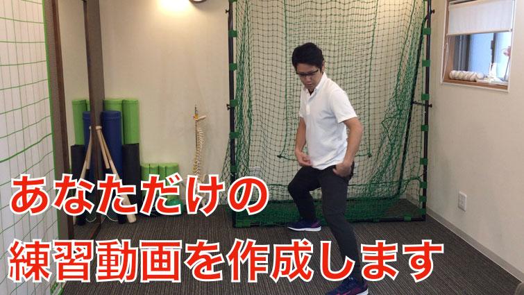 オリジナル動画作成